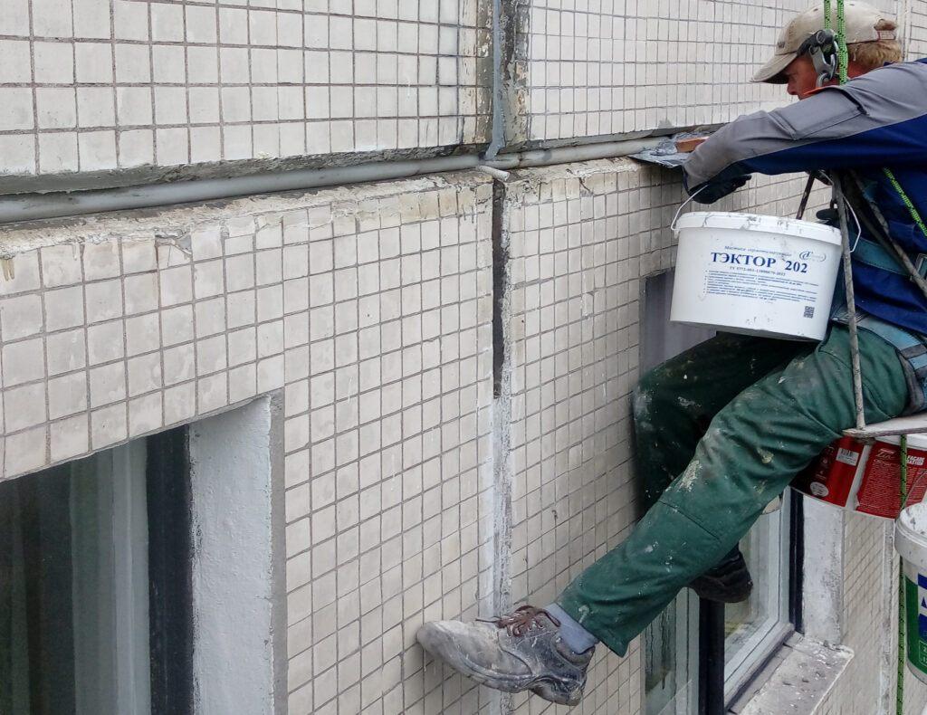 обследование фасадов