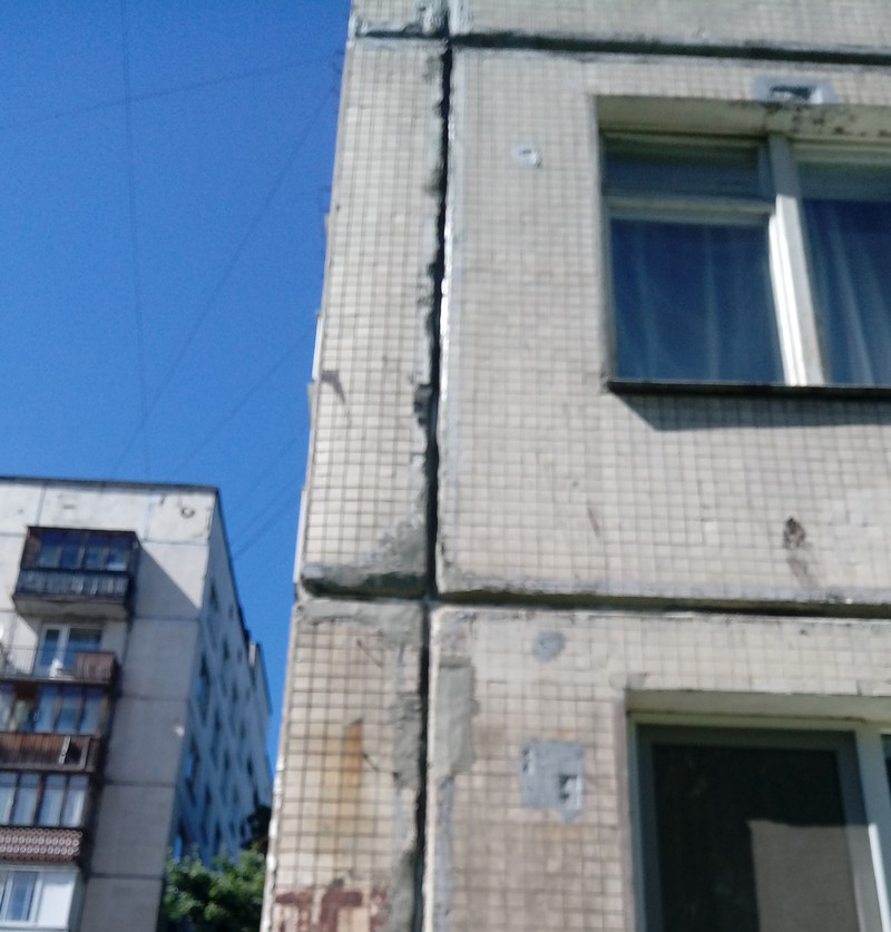 обследование фасада фото