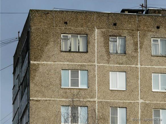 дом протекает фото