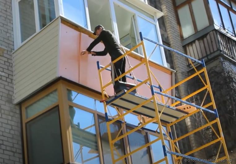 утепление балкона с вышки